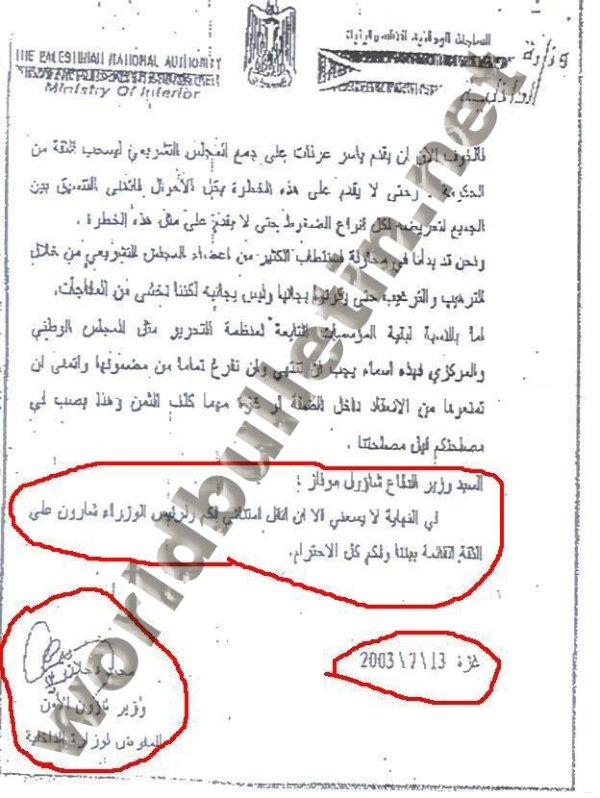 Beweis_material-arafat-vergiftet