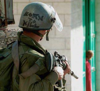 Israelische Soldat