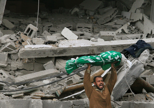 Gaza Palestine Gazze Filistin